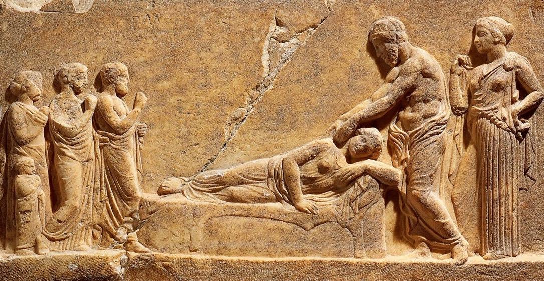Los griegos y la cura del sueño